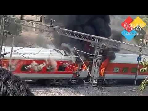 AP Express Burning Train Gwa
