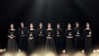 MV เพลงแก้วตาในดวงใจ