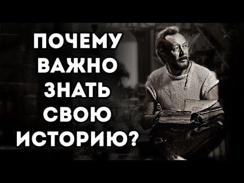 Картинки по запросу Скрытая правда нашей истории. Виталий Сундаков