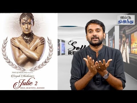 Julie 2 Review | Raai Laxmi | Pahlaj...
