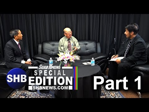 SUAB HMONG EDITION: Part 1 - Exclusive Interview (former) Col. Vang Xa (former Police In Laos)
