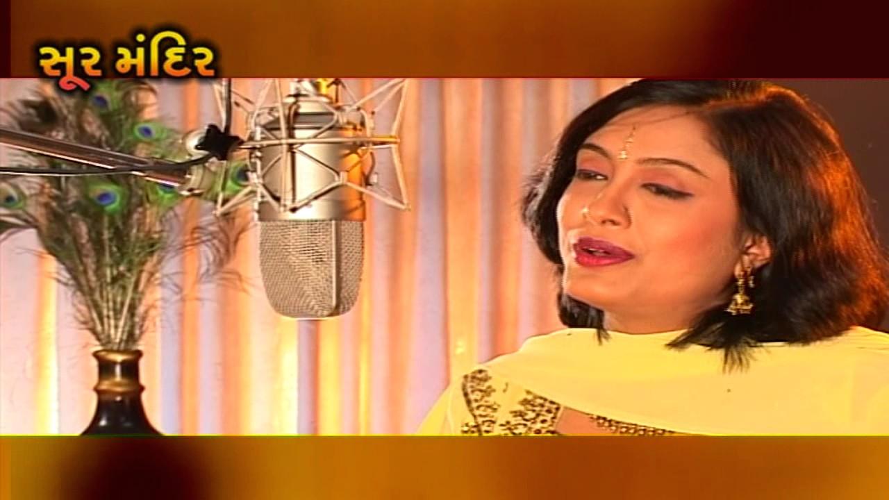 Pamela Jain Gujarati Bhajan Free Download Mp3