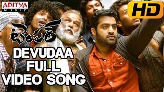 Devudaa Full Video Song - Temper Video Songs - Jr.Ntr,Kajal Agarwal