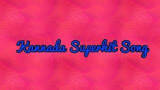 Bhale bhale chandada chandulli kannada song lyrics watsapp statuss