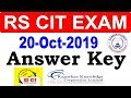 RSCIT Answer Key 20 October 2019   RKCL RSCIT Exam