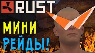 Rust 164