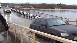 Понтонный мост тонет