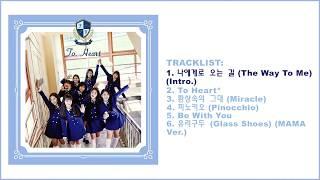 [Full Album] fromis_9 (프로미스_9) – To Heart - 1st Mini Album 'To Heart' - Stafaband