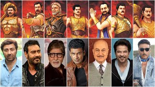 Mahabharat ki BOLLYWOOD voices
