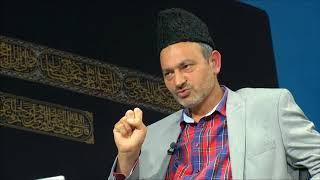 İslamiyet'in Sesi 12.01.2018 - Mehdi inancı Şii kaynaklı mıdır?