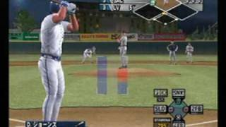 MVP Baseball 2005   Triple Play