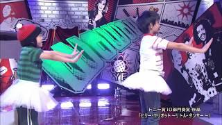 ミュージカル『ビリー・エリオット~リトル・ダンサー~』 ♪Expressing ...