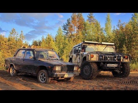 Hummer H1 против ваз 2107, 1ый выезд жиги offroad, выявление слабых мест