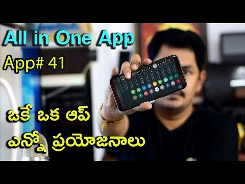 All In One Application || Contacts, Phone Dialer & Caller ID: Drupe || In Telugu || Tech-Logic
