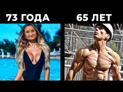 10 СТАРИКОВ В