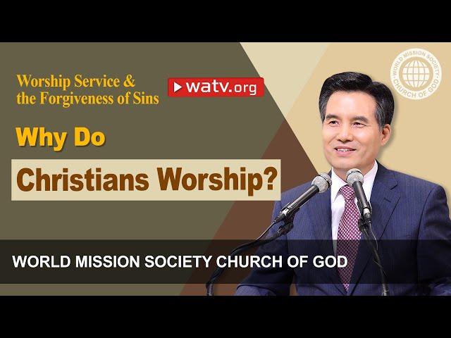 Worship Service & the Forgiveness of Sins World Mission Society Church of God, Christ Ahnsahnghong]