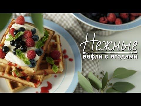 Рецепт приготовления бельгийских вафель в вафельнице VITEK VT-1597 BK
