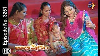 Abhishekam   17th June 2019   Full Episode No 3251   ETV Telugu