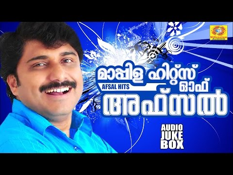 Mappila Hits of Afsal | Mappilapattukal | Malayalam Mappila Album | Superhit Mappila Songs