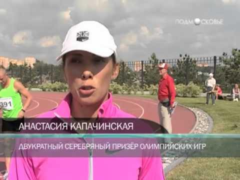 Лёгкая атлетика. Кубок России в подмосковном Ерино