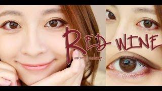 RED WINE autumn makeup ♥ Thumbnail