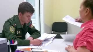 Военная Прокуратура РФ и ее копеечная пенсия