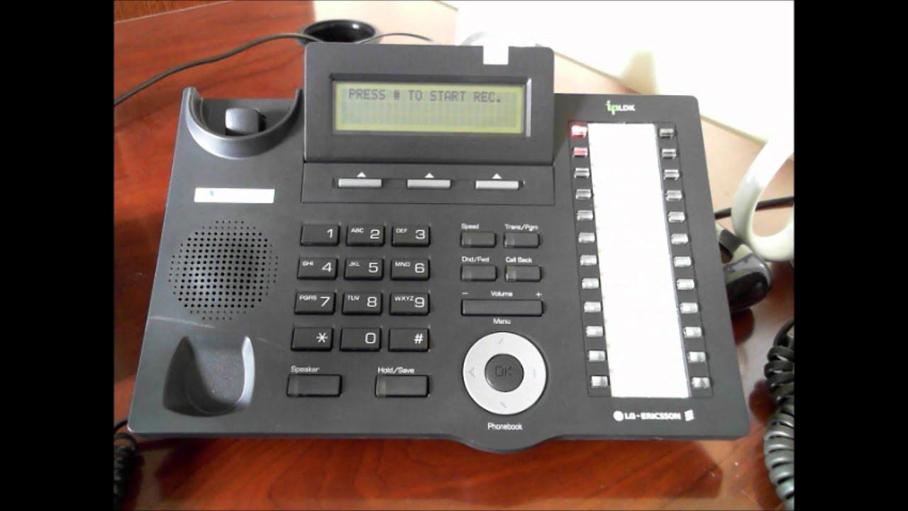 LG ipLDK-60 Auto-Attendant Recording