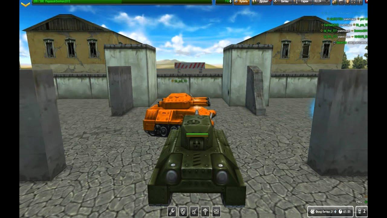 video-tanki-onlayn-1-raz-igrayu