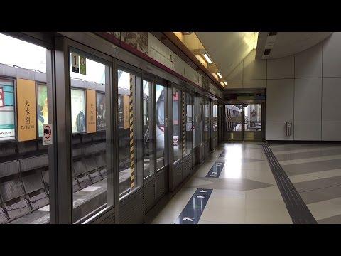 MTR HD 60 FPS: West Rail Line SP1900 Train Departs Tin Shui Wai Station (9/18/16)