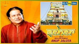 Chilkur Balaji Templ...