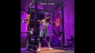 스쿼트 세자리 수 입성!! 100kg PR 🎉🎉