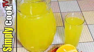 Освежающий Апельсиновый сок 5л из 4 апельсинов | ПРОСТОЙ РЕЦЕПТ| АПЕЛЬСИНОВЫЙ ФРЕШ от Simply Cook TV