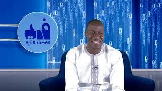 في الفضاء الأزرق ( محمد سالم محمد - ديانوس)