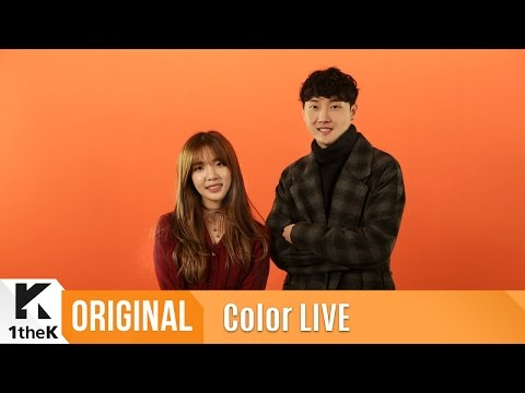 Color LIVE(컬러라이브): Crucial Star(크루셜스타)'s live colored in autumn!_ Fall(가을엔)(Feat. Kim Na Young(김나영))