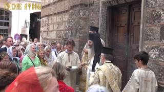 День Святой Троицы- Пятидесятница в Русской церкви в Афинах