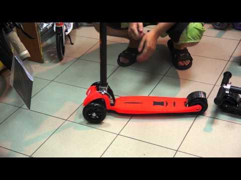 Самокат Trolo Maxi Plus 1
