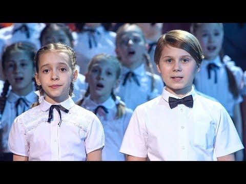 AMORE - Детский хор Светлакова   Слава Богу, ты пришел!