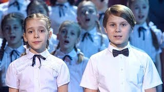 AMORE - Детский хор Светлакова | Слава Богу, ты пришел!