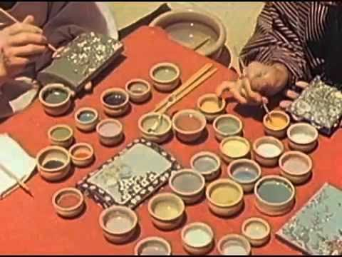 Arts And Crafts, Kyoto, 05/19/1946 - 05/30/1946