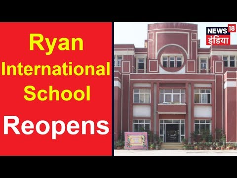 Ryan International School Reopens | प्रद्युम्न के पिता ने जताया विरोध | News18 India