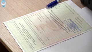 Изменились правила прохождения медкомиссии для получения водительского удостоверения(, 2016-07-18T13:39:35.000Z)