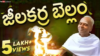 Video జీలకర్ర బెల్లం | Latest Telugu Short Film 2019 | LB Sriram He'ART' Films download MP3, 3GP, MP4, WEBM, AVI, FLV November 2019