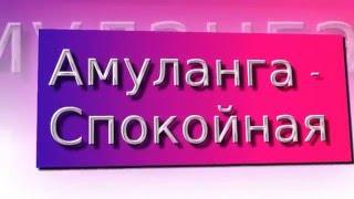 Женские калмыцкие имена и их значение