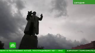"""""""За Рубежом.""""  Калейдоскоп Новостей. / Видео"""