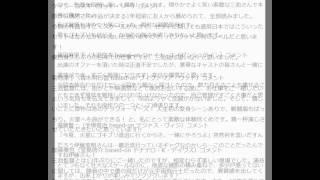 映画「テラフォーマーズ」に武井咲、山下智久、山田孝之、小栗旬ら豪華...