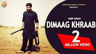 Dimaag Khraab - Deep Singh | Mr. VGrooves | New Punjabi Songs 2016 | Vardhman Music