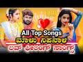 Malu Nipanal All New Dj Songs   All Trending New Love 💕💞 Feeling Janapada Songs 💝