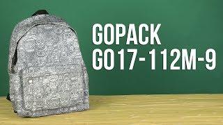 Розпакування GoPack Унісекс GO17-112M-9