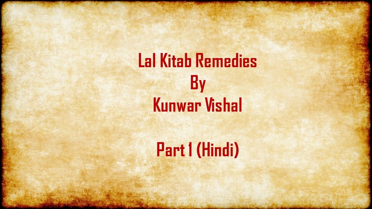 Lal Kitab Pdf In English