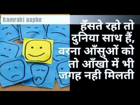 Hindi Sher Shyari